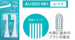AU300-MH