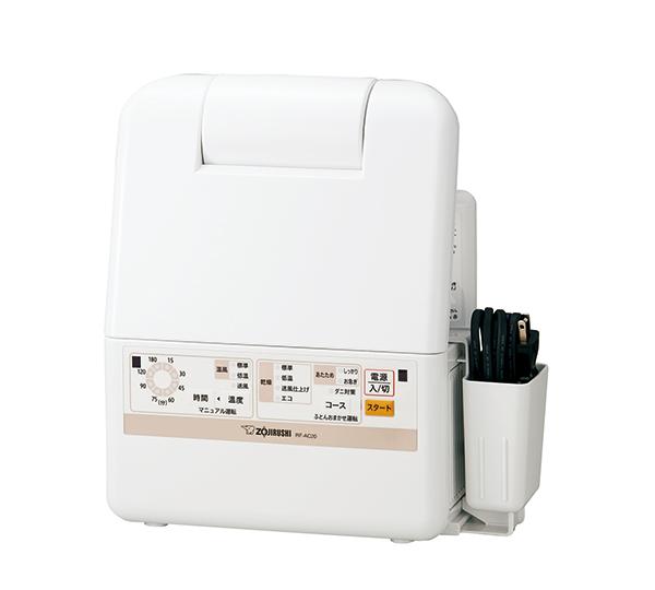 ふとん乾燥機 RF-AC20
