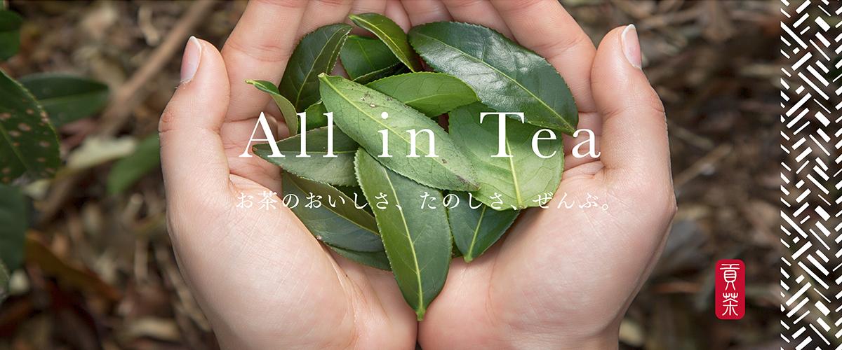 Gong cha(ゴンチャ)ブラックミルクティ+パールが人気の台湾茶