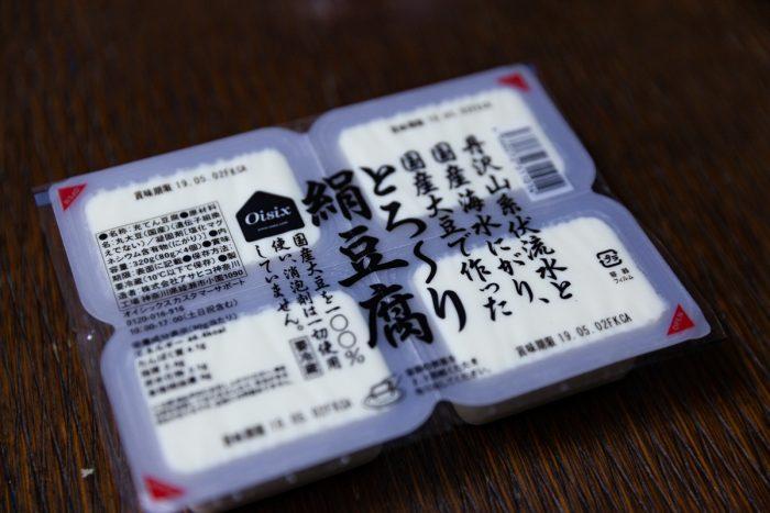 Oisix 豆腐