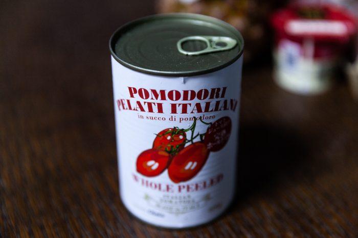 Oisix トマト缶