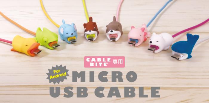 ケーブルバイト MICRO USB CABLE